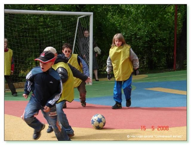 Мы любим футбол - 07